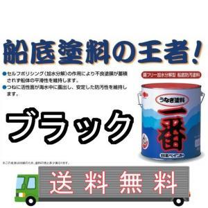 日本ペイント うなぎ塗料一番 ブラック4kg