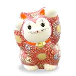 九谷焼招き猫 4号ピンク盛 両手上げ  素材:磁器 サイズ:幅8cm×奥行7.5cm×高さ11cm ...