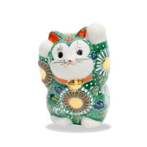 九谷焼招き猫 4号緑盛 両手上げ  素材:磁器 サイズ:幅8cm×奥行7.5cm×高さ11cm 箱:...