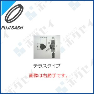 不二サッシ住宅部品 サッシ サッシ用クレセント:FK−II テラスタイプ(右勝手) ブロンズ クレセント・受け(1FK2 CR0090A0)|hokusei2