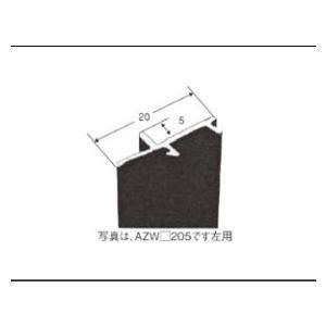 TOSTEM 窓・サッシ用部品 気密材・パッキン 網戸:虫除けパッキン H=62 L[AZWS205]|hokusei2