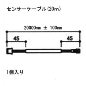 旧立山アルミ補修用部品 装飾窓 電気コード:電気コード(本体)[C8EW1065C]  立山 サンフルウッディー センサーケーブル 配線コード hokusei2