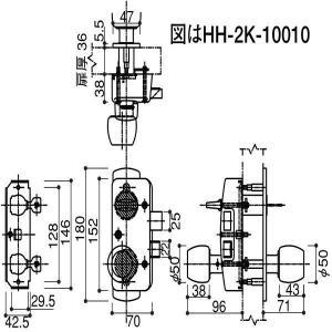 YKKAPビル部品 面付型握り玉錠(HH-2K-10010)|hokusei2