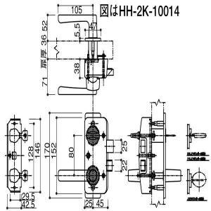 YKKAPビル部品 面付型レバーハンドル錠(HH-2K-10014)|hokusei2