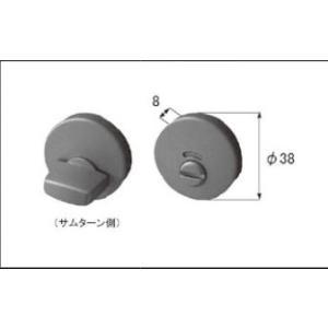 TOSTEM リビング建材用部品 ドア ラッチ・錠:丸型表示錠[MZTZDAH62]|hokusei2