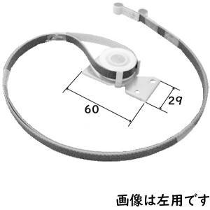 旧立山アルミ住宅部品 勝手口 駆動装置:駆動装置(戸先かまち) 左勝手[RS1037] hokusei2