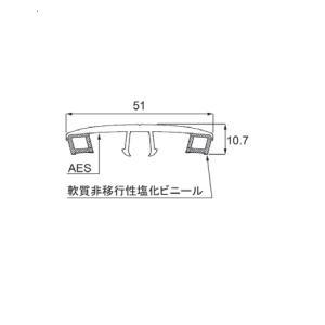 新日軽エクステリア部品 カーポート カーポート エクジスF・エクジス:押さえ材 ( アーチカバー ) ブラック系(S8ETC2421B) hokusei2