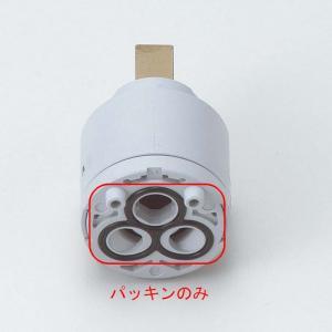 KVK水回り部品 KVK補修部品 工具・パッキン・その他:PZ110S 裏側パッキン(Z87SS800)|hokusei2