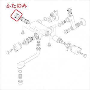 KVK水回り部品 KVK補修部品 構造部品:KF112用 サーモ側ふた(ZKF93A800)|hokusei2
