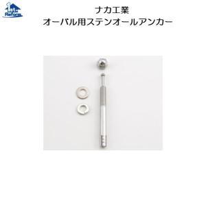 手すり ナカ 工業 ナカ工業株式会社の新卒採用・企業情報|リクナビ2021