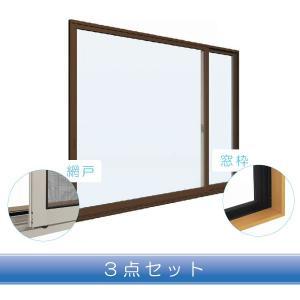YKKap エピソード(複層ガラス)|Low-E複層ガラ …