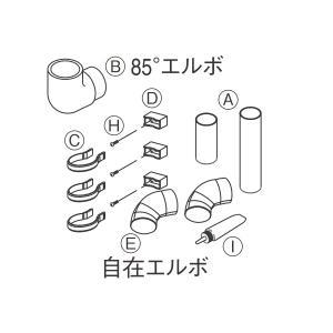 YKKAPガーデンエクステリア 汎用部品 雨樋:雨樋セット
