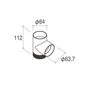 YKKAPガーデンエクステリア 汎用部品 雨樋:ゴミ出しエルボ Φ60用