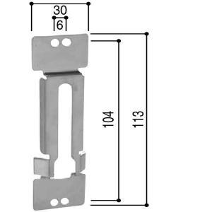 (ゆうパケット(メール便)対応)YKKAP交換用部品 全半開ストッパー(障子側)(HH-5K-10975)|hokusei