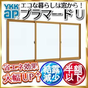 YKKAP プラマードU 引き違い窓 3枚建[複層ガラス]両袖タイプ 透明3mm+透明3mmガラス:[幅1501〜2000mm×高1201〜1400mm]【内窓】【二重窓】|hokusei