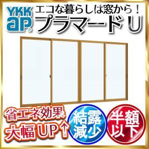[QUOカード付] YKKAP プラマードU 引き違い窓 4枚建[単板ガラス] 5mm透明ガラス:[幅3001〜4000mm×高1400〜1800mm]【内窓】【二重窓】|hokusei