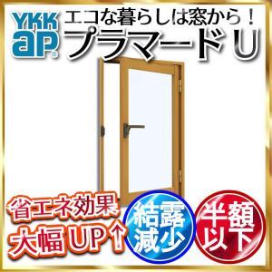 YKKAP プラマードU 内開き窓 複層ガラス Low-E透明3mm+透明3mmガラス:[幅501〜800mm×高801〜1200mm]【内窓】【二重窓】|hokusei