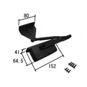 三協アルミ補修用部品 玄関ドア ドアクローザー:ドアクローザー(上枠)[WD7494] 三協 玄関扉 ドアチェック クローザー 玄関ドア用クローザー