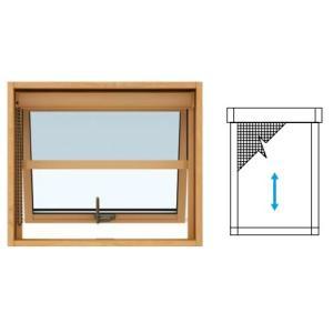 YKKAPオプション [両袖たてすべり出し窓用] 装飾窓 エピソードNEO:横引きロール網戸 窓サッシ