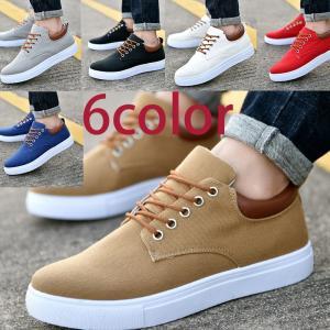 メンズ 靴 歩きやすい スニーカー 24.5cm〜28cm 豊富なサイズ&カラーバリエーション カジュアル|hokusetsu-syouten