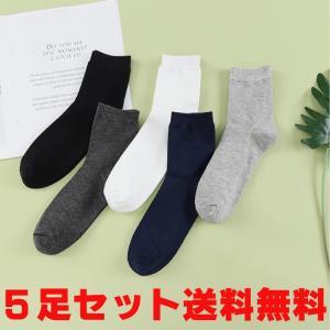 ビジネスソックス 靴下 紳士ソックス メンズ 送料無料 おしゃれ|hokusetsu-syouten