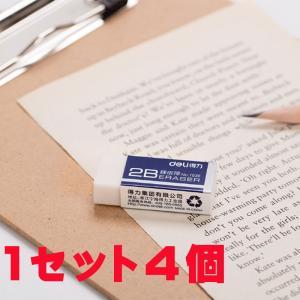 消しゴム 文房具 日用品 筆記用具|hokusetsu-syouten