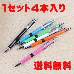 シャーペン 文房具 シャープペンシル 0.5mm 筆記用具|hokusetsu-syouten