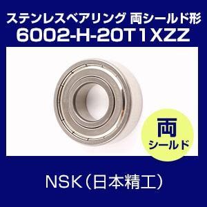 SS6002ZZ NSK ステンレスベアリング 6002-H-20T1XZZ 日本精工 深溝玉軸受|hokusho-shouji