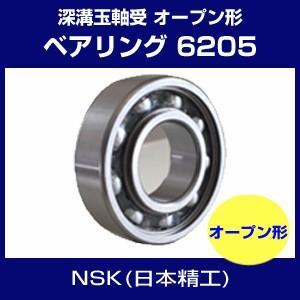 ベアリング NSK 単列深溝玉軸受 6205 オープン形 日本精工|hokusho-shouji