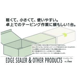 オートディスペンサー AS-7 日東電工 テープカッター ニトマチック|hokusho-shouji|02