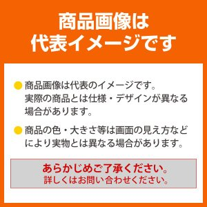 オートディスペンサー AS-7 日東電工 テープカッター ニトマチック|hokusho-shouji|04