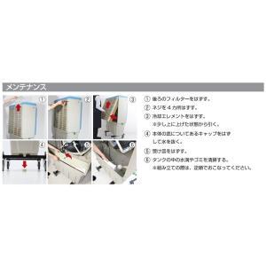 クールファン 冷却エレメント CF-290N用 アクセサリ 日動工業|hokusho-shouji|02