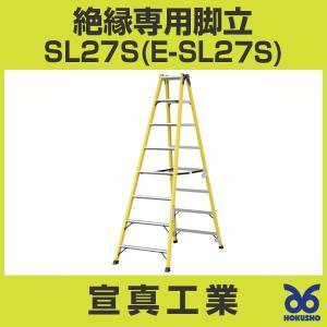 【納期について】  都度お問い合わせください  品番:E-SL27S  最大荷重(kg):100 天...