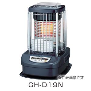 コロナ 石油ストーブ GH-C19N 業務用 (GH-B198Nの新型番)66畳まで 灯油  (北海道・沖縄・離島 別途送料見積)|hokusho-shouji