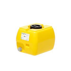 ホームローリー タンク スイコー HLT-50 レモン 貯水タンク 雨水タンク|hokusho-shouji