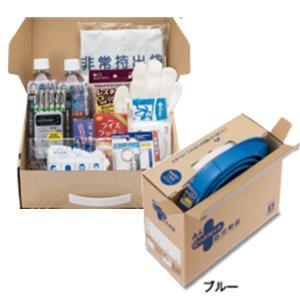 防災用品15品+ヘルメット オサメットINボックス 帰宅支援セット(Lサイズ)KGBB-1KLブルー10セット 防災セット 非常用 加賀産業|hokusho-shouji