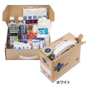 防災用品15品+ヘルメット オサメットINボックス 帰宅支援セット(Lサイズ)KGBB-1KLホワイト30セット 防災セット 非常用 加賀産業|hokusho-shouji