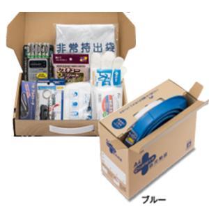 防災用品10品+ヘルメット オサメットINボックス 帰宅支援セット(Mサイズ)KGBB-1KMブルー20セット 防災セット 非常用 加賀産業|hokusho-shouji