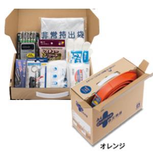 防災用品10品+ヘルメット オサメットINボックス 帰宅支援セット(Mサイズ)KGBB-1KMオレンジ20セット 防災セット 非常用 加賀産業|hokusho-shouji