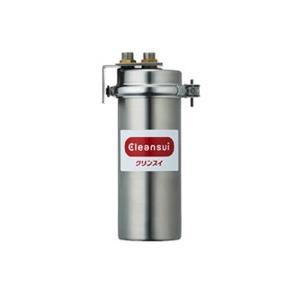 業務用浄水器 MP02-1 (UMM0050 カートリッジ付) 三菱ケミカル・クリンスイ株式会社 hokusho-shouji