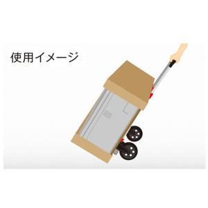 コンパクト台車 MTC120 ALINCO (アルインコ) ツインキャリー 折り畳み式 折りたたみ|hokusho-shouji|02