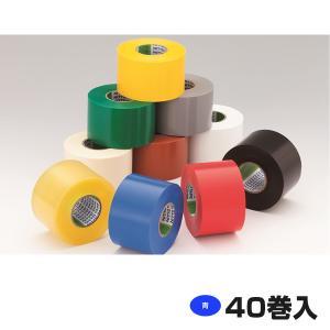 電気絶縁用 ビニールテープ NO.21 青 厚さ0.19mm 幅100mm×長さ20m 40巻/箱 個装用テープ 日東電工|hokusho-shouji