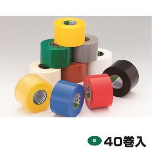 電気絶縁用 ビニールテープ NO.21 緑 厚さ0.19mm 幅100mm×長さ20m 40巻/箱 個装用テープ 日東電工|hokusho-shouji