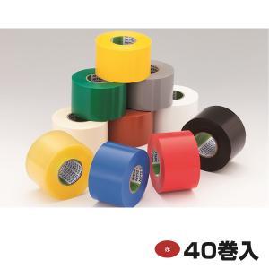 電気絶縁用 ビニールテープ NO.21 赤 厚さ0.19mm 幅100mm×長さ20m 40巻/箱 個装用テープ 日東電工|hokusho-shouji