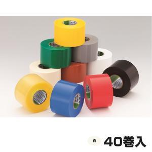 電気絶縁用 ビニールテープ NO.21 白 厚さ0.19mm 幅100mm×長さ20m 40巻/箱 個装用テープ 日東電工|hokusho-shouji