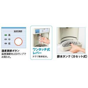 ウォータークーラー 18L NWF-18T2 業務用 ナカトミ ウォーターサーバー 冷水用 タンクトップ形|hokusho-shouji|02