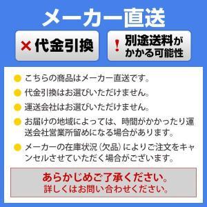ウォータークーラー 18L NWF-18T2 業務用 ナカトミ ウォーターサーバー 冷水用 タンクトップ形|hokusho-shouji|03