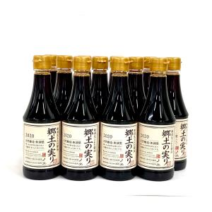 新潟県産醤油「郷土の実り」2018年仕込み360ml (12本入)|hokusyoku