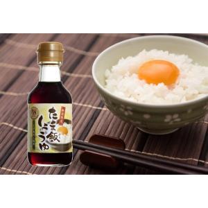 たま飯しょうゆ 150ml|hokusyoku