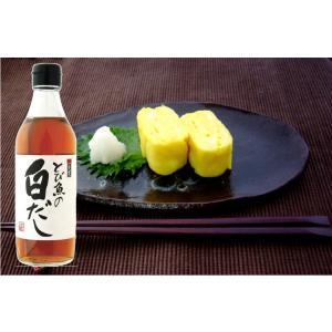 越後良寛とび魚の白だし360ml|hokusyoku